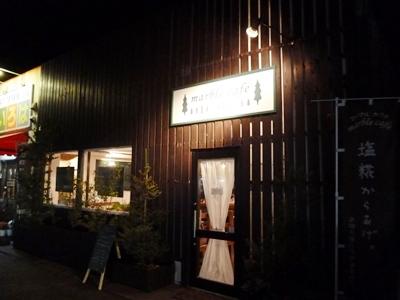 """鹿屋市西原、合同庁舎近くの """" marble cafe """" さん。"""
