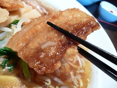 パーコー麺肉