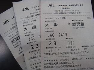 DSC06471.JPG