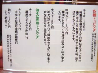 DSC07751.JPG
