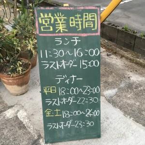 2016-05-01 18.39.16